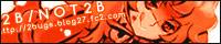 2B/NOT2Bさん