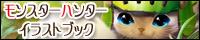 バナー用URLページ&リンク集